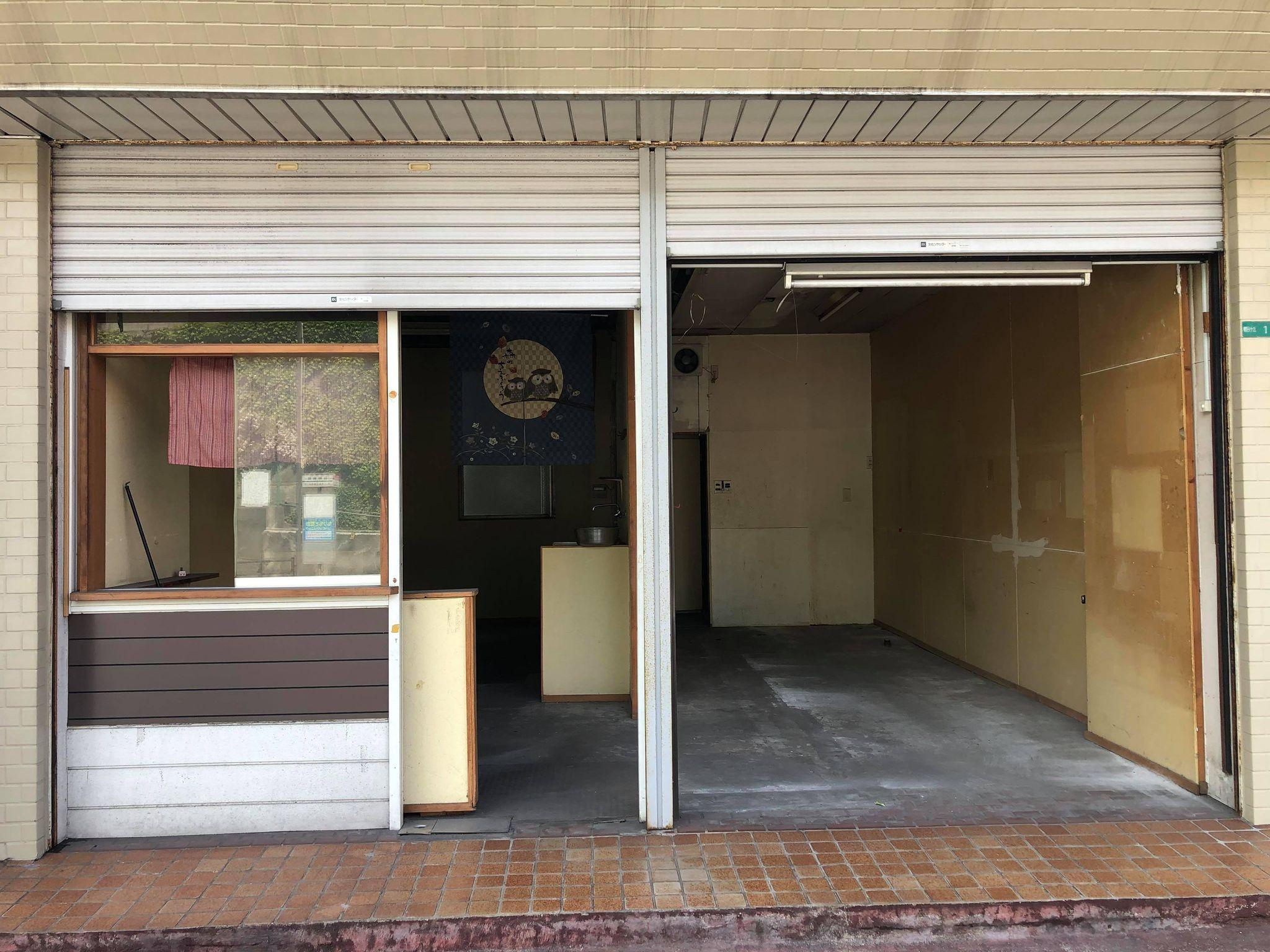 朝日ヶ丘 松浦ビル C号室